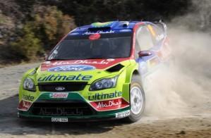 2010 Rally Jordan
